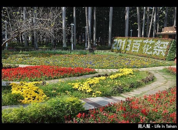 2013台南百花祭-40