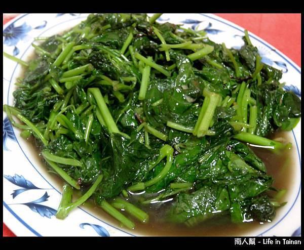 國華經濟餐廳-00