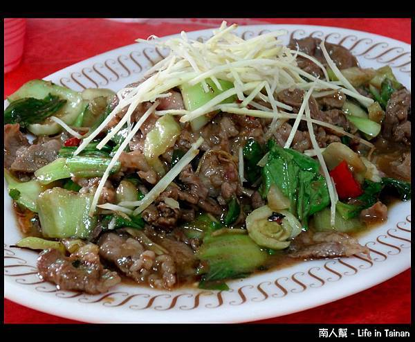 國華經濟餐廳-11
