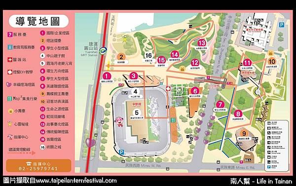 2013臺北燈節在花博地圖