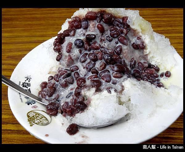 體育公園杏仁豆腐冰--杏仁紅豆牛奶冰(40元)