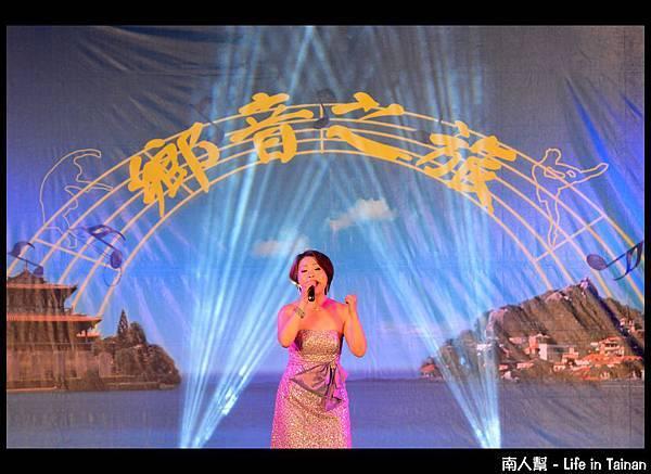 鄉音之旅-廈門歌舞劇院台灣行-02