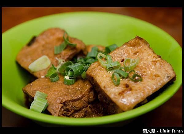 永發虱目魚專賣-滷豆腐(10元一塊)