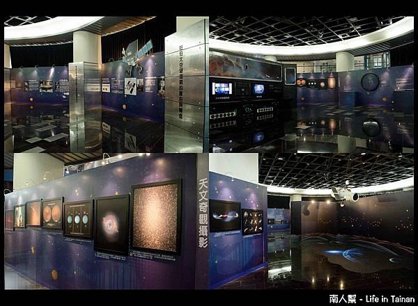 南瀛天文教育園區-星象館1樓05
