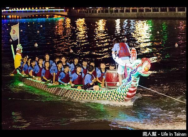 2013台南市國際龍舟錦標賽-00