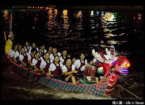 2013台南市國際龍舟錦標賽-01