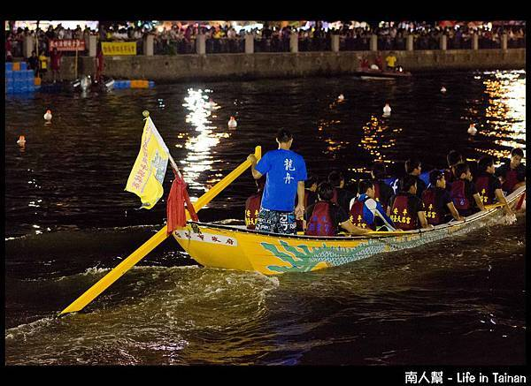 2013台南市國際龍舟錦標賽-03