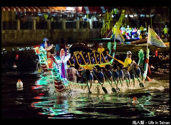 2013台南市國際龍舟錦標賽-04