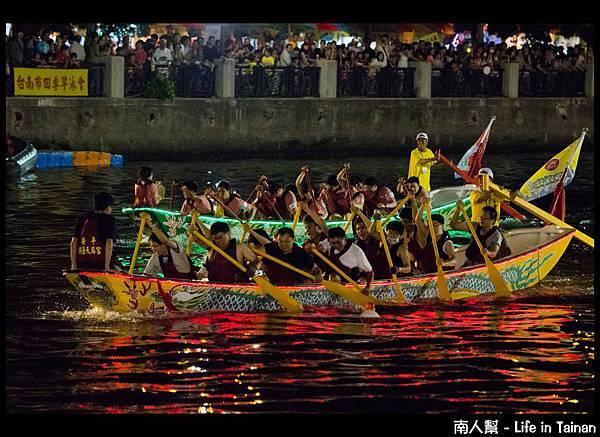 2013台南市國際龍舟錦標賽-05