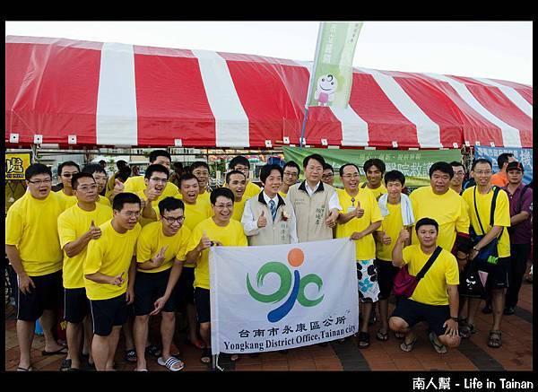 2013台南市國際龍舟錦標賽-11
