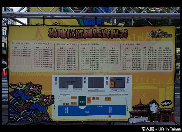 2013台南市國際龍舟錦標賽-12