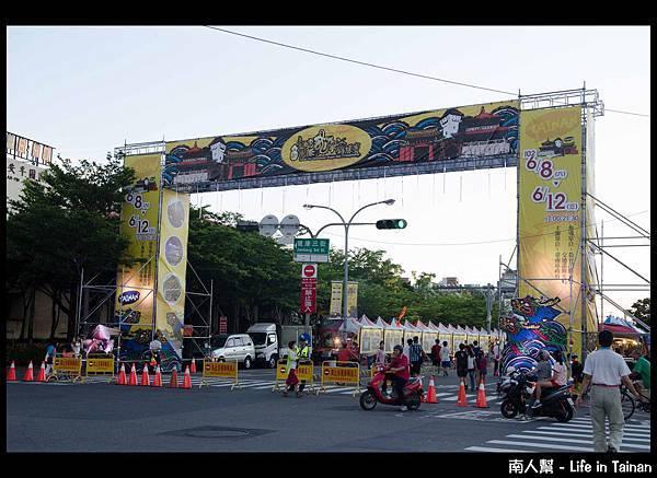 2013台南市國際龍舟錦標賽-13