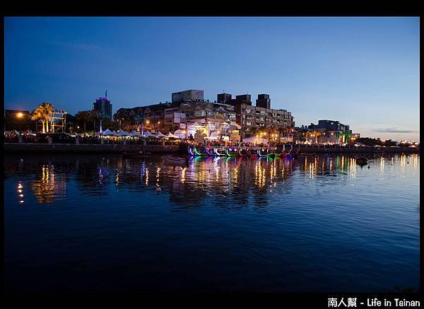 2013台南市國際龍舟錦標賽-16