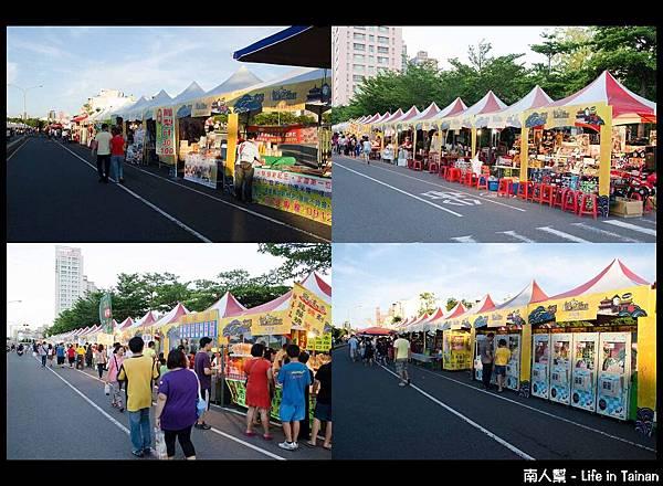 2013台南市國際龍舟錦標賽-20