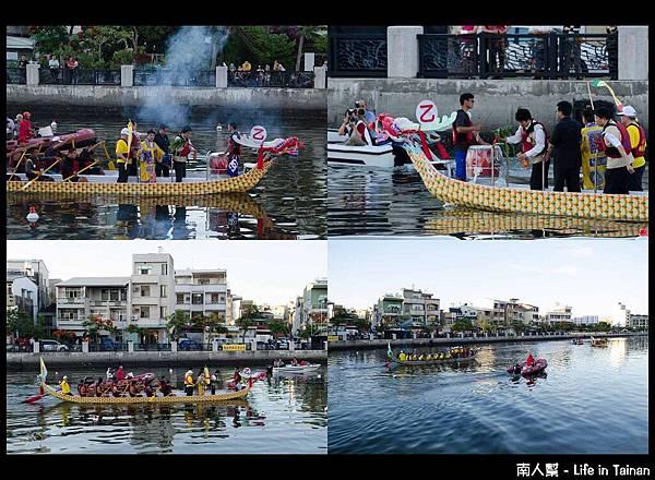 2013台南市國際龍舟錦標賽-21