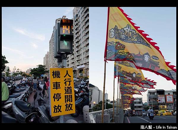 2013台南市國際龍舟錦標賽-22