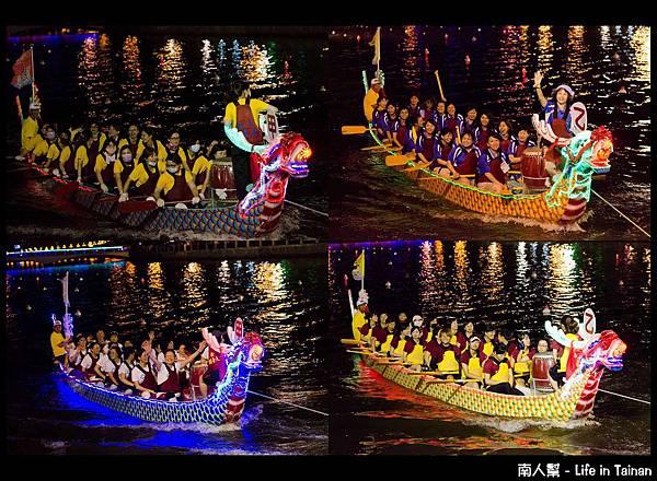 2013台南市國際龍舟錦標賽-23