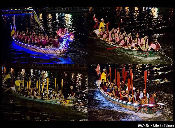 2013台南市國際龍舟錦標賽-24
