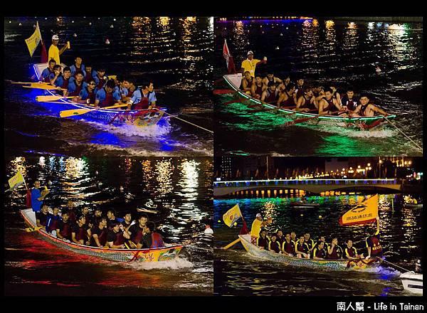 2013台南市國際龍舟錦標賽-25