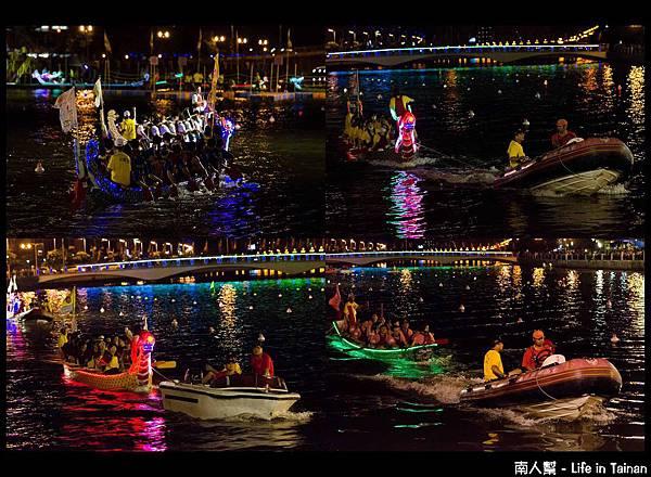 2013台南市國際龍舟錦標賽-26