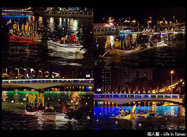 2013台南市國際龍舟錦標賽-27