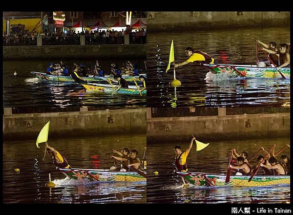 2013台南市國際龍舟錦標賽-28
