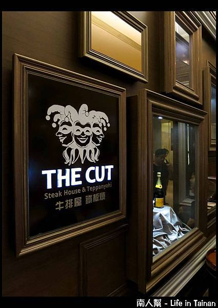 THE CUT 牛排屋 鐵板燒-01