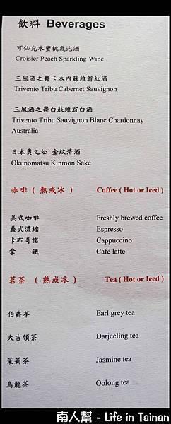 THE CUT 牛排屋 鐵板燒-點菜單01