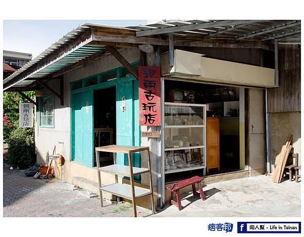 銀兩古玩店-10.jpg