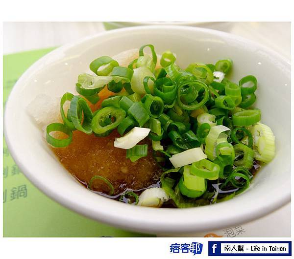 石二鍋台南金華店-05.jpg