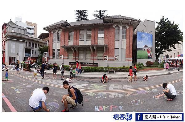 2013臺南愛情城市七夕嘉年華-1-08.jpg