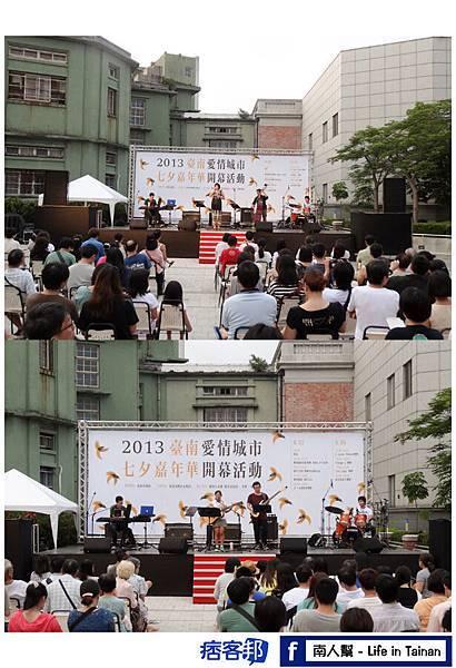 2013臺南愛情城市七夕嘉年華-2-0.jpg
