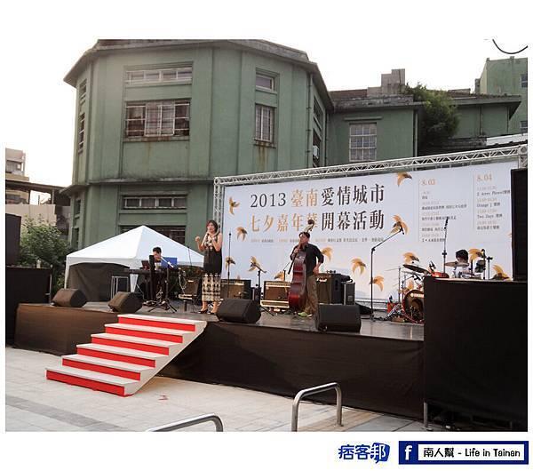 2013臺南愛情城市七夕嘉年華-2-1.jpg