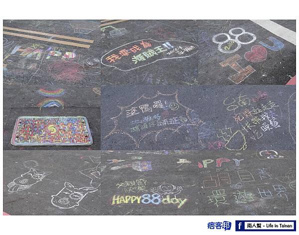 2013臺南愛情城市七夕嘉年華-4-4.jpg