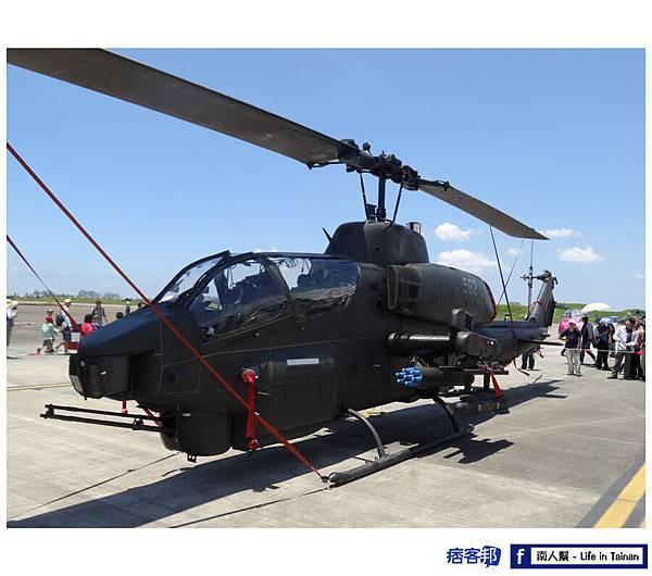 AH-1W型機-01.jpg