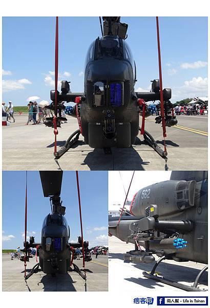 AH-1W型機-02.jpg
