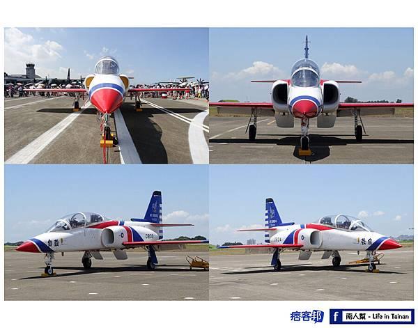 AT-3型機-03.jpg