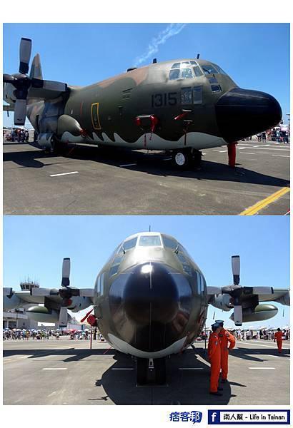 C-130H力士型運輸機-02.jpg