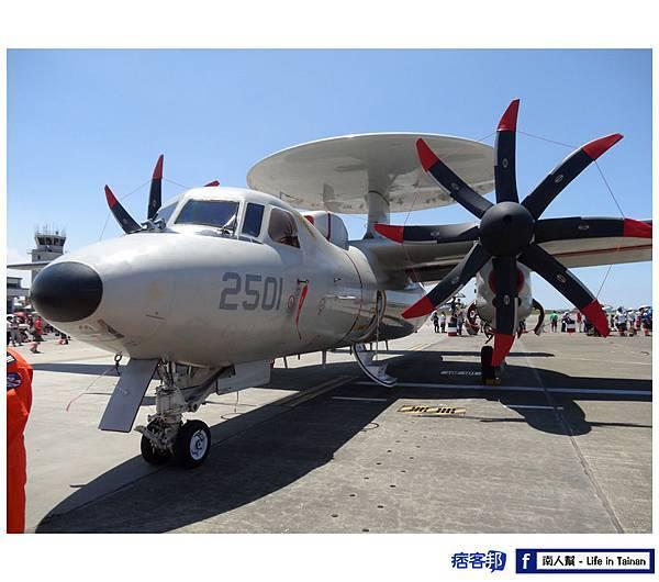 E-2K型機-01.jpg
