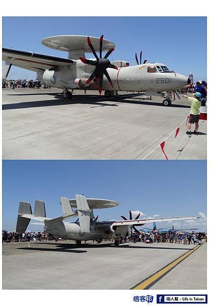 E-2K型機-02.jpg