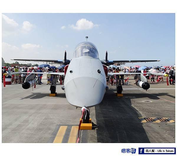 F-5F型戰鬥機-01.jpg