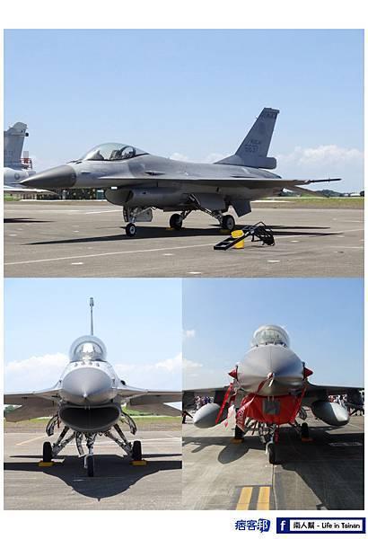 F16戰術戰鬥機-2.jpg