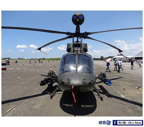 OH-58D型機-01.jpg