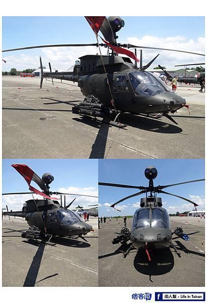 OH-58D型機-02.jpg