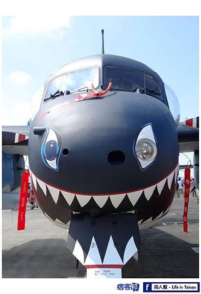 S-2T型反潛機-01.jpg
