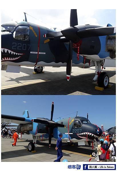 S-2T型反潛機-02.jpg