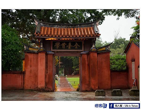 孔子廟-11.jpg