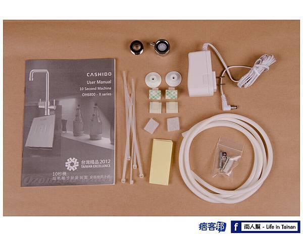 O3On超氧離子殺菌裝置-11.jpg