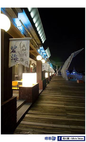 碧海風景碼頭  -1.jpg