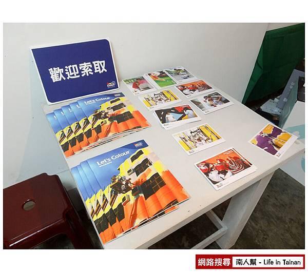 魅色台灣小旅行台南首展-00.jpg